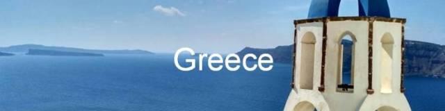 Greece. Bell tower in Oia, Santorini