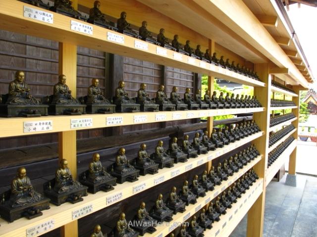 Budas pequeños Daisho-in