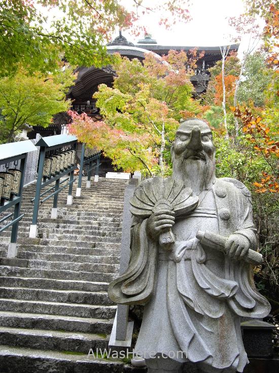 Entrada a uno de los edificios Daisho-in