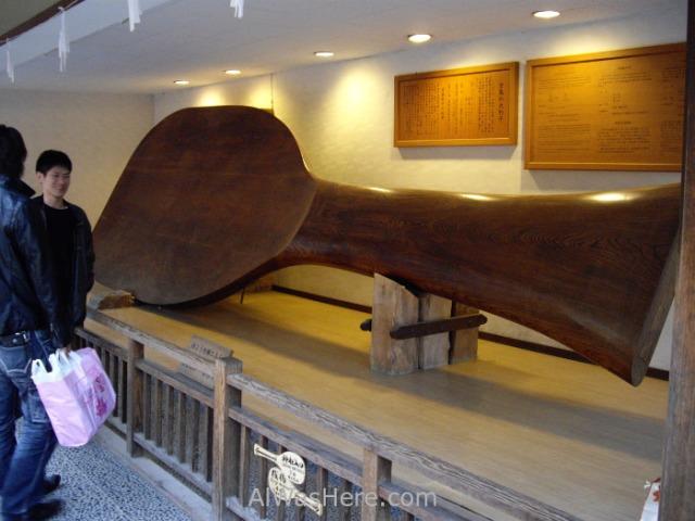 La espátula de arroz más grande del mundo