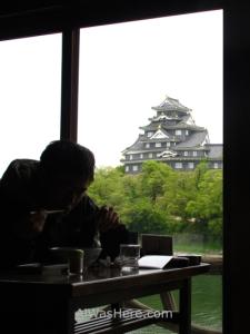 Lunch in Okayama