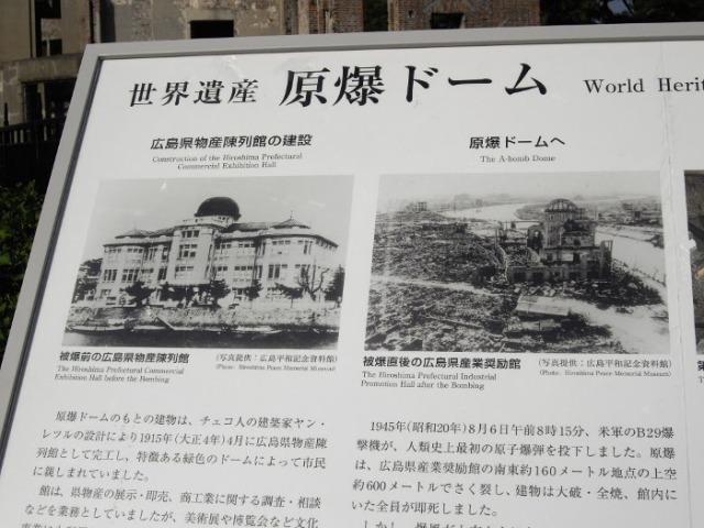 Palacio de Exhibiciones antes y después de la bomba