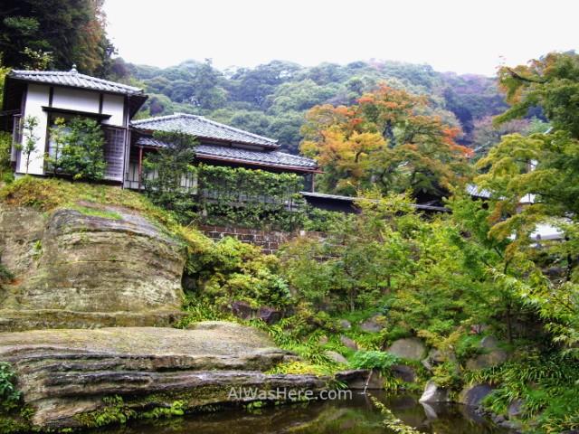 Engakuji Kamakura