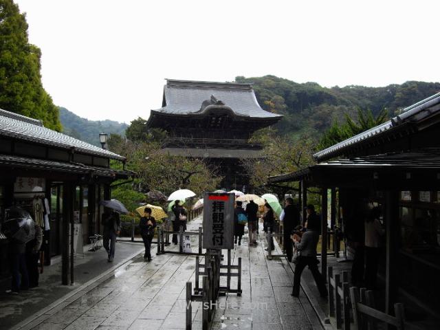 Kenchoji (3)