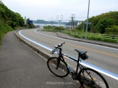 Bicycle close to the Kurishima Kiakyo Bridge, Shimanami Kaido, Japan