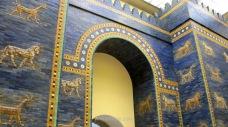 Ishtar gate, Pergamon Museum, Berlin