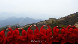 People looking at the Great Wall of China in Badaling