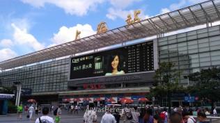 Shanghai Railway Station