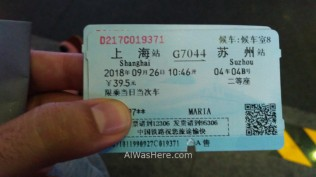 One way ticket to Suzhou, 2nd class