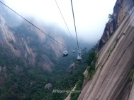 Jade Screen cable car