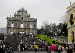Ruins of St Paul's Church, facade in Macau, China