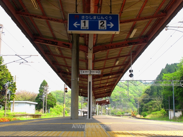 Kirishima Parque Nacional 0. National Park Japon Japan Kyushu Estacion tren Jingu Station train