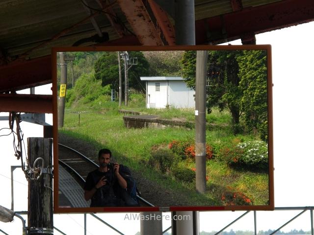 Kirishima Parque Nacional 1. National Park Japon Japan Kyushu Estacion tren Jingu Station train Alwashere