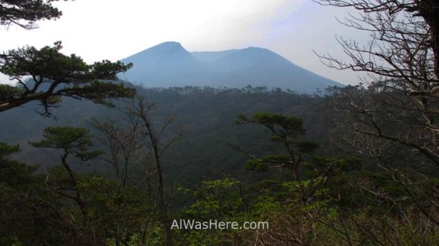 Kirishima Parque Nacional 4. Vista Volcano Karakunidake view National Park Japon Japan Kyushu Ebino Kogen