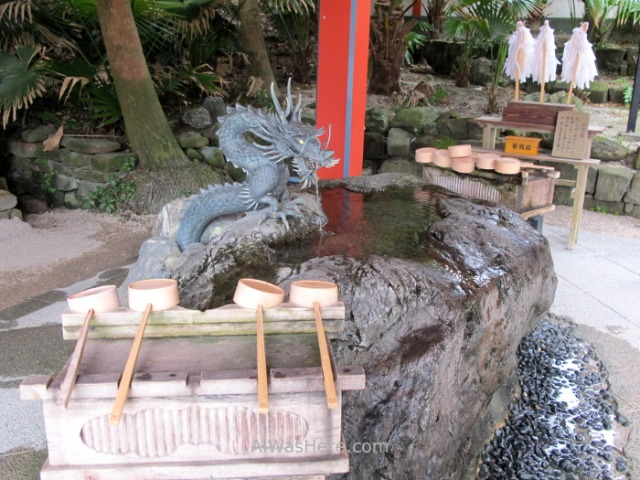 AOSHIMA 6. Fuente fountain Isla Island templo temple shrine santuario Japan Japon Kyushu Miyazaki
