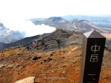 Nakadake peak summit and smoky crater, Asosan, Kyushu, Japan