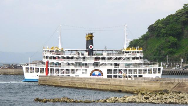 Sakurajima 9. Ferry a Kagoshima Kyushu, Japon Japan