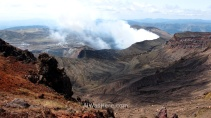 Active Asosan volcano, Kyushu, Japan